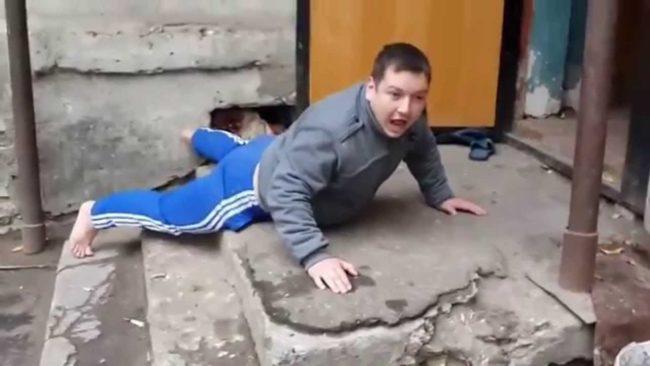 Под спайсом